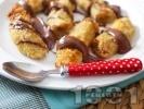 Рецепта Хрупкави панирани банани с шоколад без мазнина